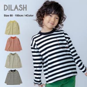 DIL正規販売店/ディラッシュ DILASH ボーダー長袖Tシャツ(80cm・90cm・100cm・110cm・120cm・130cm・140cm・150cm)|respect-1