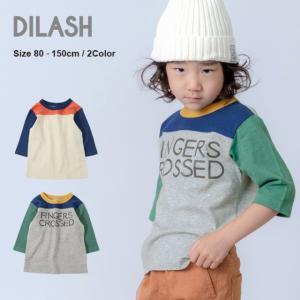 DIL正規販売店/ディラッシュ DILASH ロゴプリント7分丈Tシャツ(80cm・90cm・100cm・110cm・120cm・130cm・140cm・150cm)|respect-1