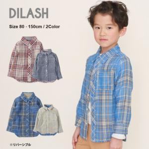 DIL正規販売店/ディラッシュ DILASH チェック リバーシブルシャツ(80cm・90cm・100cm・110cm・120cm・130cm・140cm・150cm)|respect-1