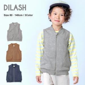 DIL正規販売店/ディラッシュ DILASH ミニ裏毛 ジップアップベスト(80cm・90cm・100cm・110cm・120cm・130cm・140cm)|respect-1