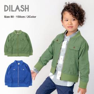 DIL正規販売店/ディラッシュ DILASH リブつきGジャン風ブルゾン(80cm・90cm・100cm・110cm・120cm・130cm・140cm・150cm)|respect-1