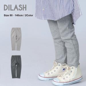 DIL正規販売店/ディラッシュ DILASH リブレギンス パンツ(80cm・90cm・100cm・110cm・120cm・130cm・140cm)|respect-1