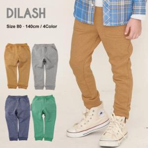 DIL正規販売店/ディラッシュ DILASH 四角ポケットスウェットパンツ(80cm・90cm・100cm・110cm・120cm・130cm・140cm)|respect-1