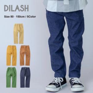 DIL正規販売店/ディラッシュ DILASH ストレッチスリムパンツ(80cm・90cm・100cm・110cm・120cm・130cm・140cm・150cm)|respect-1