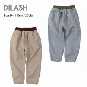 DIL正規販売店/ディラッシュ DILASH ウエストリブすっきりテーパードパンツ(80cm・90cm・100cm・110cm・120cm・130cm・140cm)|respect-1