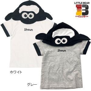 リトルベアークラブ Little Bear Club ひつじのショーンフード付き半袖Tシャツ(80cm・90cm・100cm・110cm・120cm・130cm)|respect-1