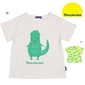 moujonjon ムージョンジョン ワニプリント・総柄半袖Tシャツ(80-120cm)/丸高衣料|respect-1