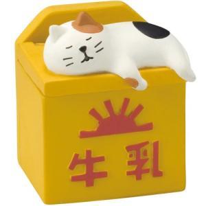 DECOLE牛乳箱小物入れ|rest-8663