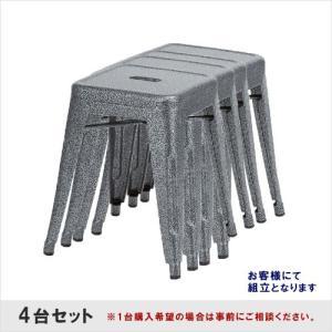 (送料無料)(新品)スツール 4台セット クレールTimeless Tender|resta-3r-shop