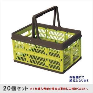 (送料無料)(新品)ボックス カゴ 20個セット グリーン Light Furniture スタッチ (アソート可)|resta-3r-shop