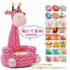 ぬいぐるみ クッション TOY 子供 おもちゃ 特大 動物 可愛い ふわふわで癒される 出産祝い