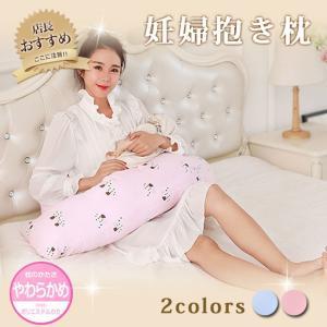 【素 材】中綿:ポリエステル100% カバー:綿 サイズ:70*130cm  【多機能】気持ちが良く...