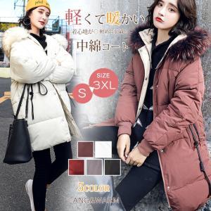 年末セール マタニティ 中綿コート フェイクファー フード付き 微光沢 ミドル丈 ゆったり 大きいサイズ オーバーサイズ 服