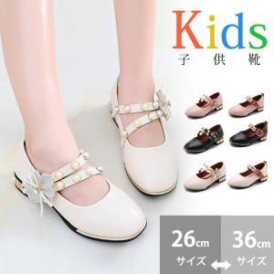 年末セール 子供靴 フォーマル 女の子 ワンストラップ ダブルストラップ 2タイプ フェイクパール飾り ベルクロ ローヒール 履きやすい|resty