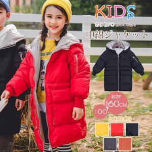 年末セール 中綿コート キッズ ジュニア ロング フード付き 無地 大人っぽい 冬 男の子 女の子