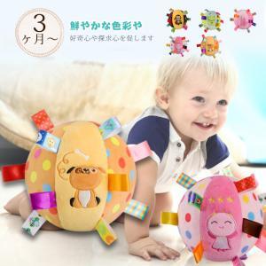 鈴入りボール ベビー おもちゃ 音が出る タグ ボール 赤ちゃん 布のおもちゃ 動物柄 0歳 1歳 ...