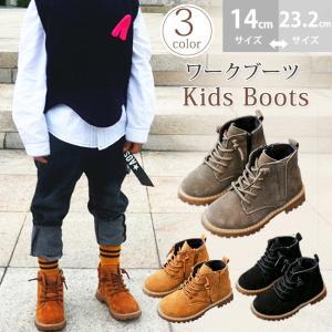 編み上げブーツ キッズ スエード サイドジップ ローヒール おしゃれ 男の子 女の子 ジュニア 幼児 子供靴 レースアップシューズ ショートブーツ|resty