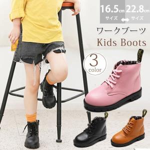 編み上げブーツ キッズ サイドジップ ローヒール フェイクレザー 男の子 女の子 ジュニア 子供靴 レースアップシューズ ショートブーツ ワークブーツ|resty