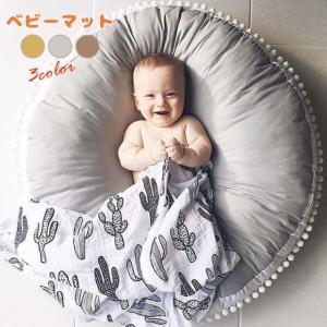 短納期 クッション マット 赤ちゃん 丸型 おしゃれ 北欧 ポンポン飾り 円形 厚手