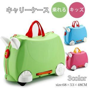キャリーケース キッズ 乗せる スーツケース 大容量 男の子 女の子 トランク キャリーバッグ 乗れ...