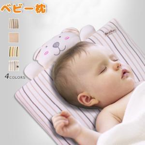 ドーナツ枕 赤ちゃん ベビー枕 新生児 頭の形が良くなる 洗える ベビーピロー かわいい クマ スト...