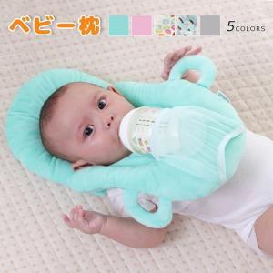 ベビー枕 新生児 2way 着脱式 ドーナツ枕 授乳枕 赤ちゃん 洗える 吐き戻し対策 多機能 頭の...