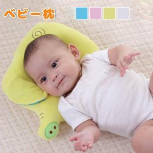 ドーナツ枕 赤ちゃん ベビー枕 新生児 頭の形が良くなる 洗える 絶壁防止 寝ハゲ対策 向き癖防止 ...