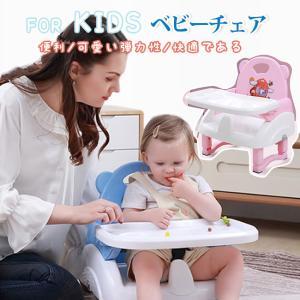 新春福袋 年末年始セール テーブルチェア ベビーチェア 携帯ベビーシート 食事用いす ベビー 出産祝...