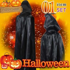 即納 ハロウィン 衣装 マント フード付き 黒 大きめ 小さめ 死神 デビル 悪魔 魔女 ウィッチ コスプレ 男女兼用 大人 メンズ レディース|resty