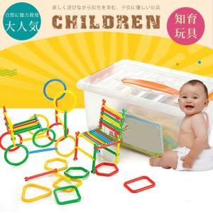 組み合わせパズル 知恵の板 タングラム知育玩具 おもちゃ 子供 キッズ 遊び 楽しい 面白い resty