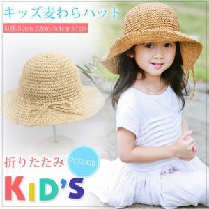 キッズ帽子 麦わら帽子 ストローハット 折りたたみ つば広 日焼け防止 子ども 女の子 親子ペア