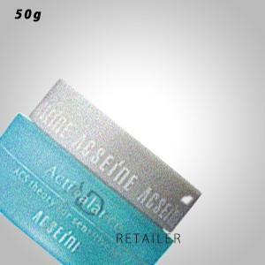 ACSEINE アクセーヌ アクティバランス 50g <保湿クリーム> retailer-plus