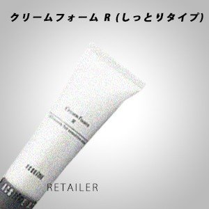 ACSEINE アクセーヌ クリームフォームR(しっとりタイプ) <洗顔料> retailer-plus