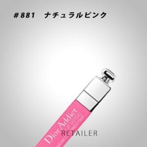 ※当店ではお取り寄せ商品のため7日〜10日で発送予定です。♪ Christian Dior クリスチ...