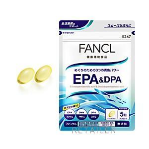 ♪ FANCL ファンケル EPA&DPA 150粒 <サプリメント><カプセルタイプ> <エイコサ...