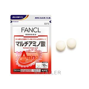 ※当店ではお取り寄せ商品のため7日〜10日で発送予定です。FANCL ファンケル マルチアミノ酸 3...