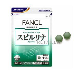 ※当店ではお取り寄せ商品のため7日〜10日で発送予定です。FANCL ファンケル スピルリナ 750...
