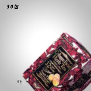 ♪ 90g(3g×30包)  EstheProLabo エステプロラボ コラーゲンフェイシャル GP<ハーブティーグランプロ・ピーチ><美容ドリンク・健康食品・BOX・ボックス>