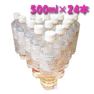 ♪ Esthe Pro. エステプロラボ ファストプロウォーター 500ml×24本 飲料水・ダイエット水