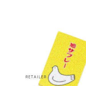 ♪ 48枚入缶 豊島屋 鳩サブレー <お菓子・スイーツ・焼き菓子> <サブレ・クッキー><ギフト・贈...
