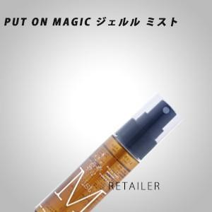 ♪  showroom ショールーム プットオンマジックジェルルミスト50ml <頭皮ローション・頭...