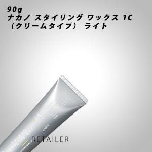 ♪ #ライト  NAKANO ナカノスタイリングワックス1C(クリームタイプ)<ヘアワックス・スタイ...