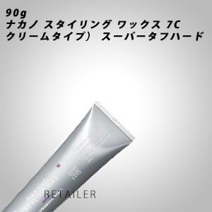 ♪ #スーパータフハード  NAKANO ナカノスタイリングワックス7C(クリームタイプ)<ヘアワッ...