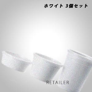 ※当店ではお取り寄せ商品のため7日〜10日で発送予定です。♪ ホワイト 3個セット DEAN &am...