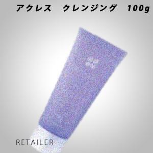 ♪ 100g Dr.Recella ドクターリセラ アクレス クレンジング<化粧落とし・メイク落とし...
