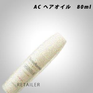 ※ご注文後のキャンセルはお受けいたしませんので、ご了承ください。♪ 80ml Neway Japan...