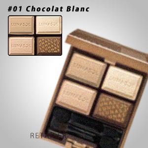 ♪ #01Chocolat Blanc LUNASOL ルナソル セレクション・ドゥ・ショコラアイズ...