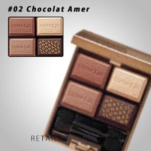 ♪ #02Chocolat Amer LUNASOL ルナソル セレクション・ドゥ・ショコラアイズ ...