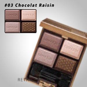 ♪#03Chocolat Raisin LUNASOL ルナソル セレクション・ドゥ・ショコラアイズ...