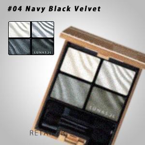 ※当店ではお取り寄せ商品のため7日〜10日で発送予定です。♪ #04Navy Black Velve...
